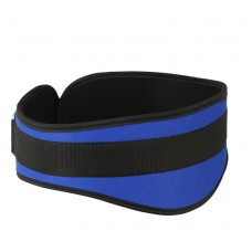 Crossfit Belt